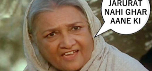 koi-jarurat-nahi-hai-ghar-aane-ki