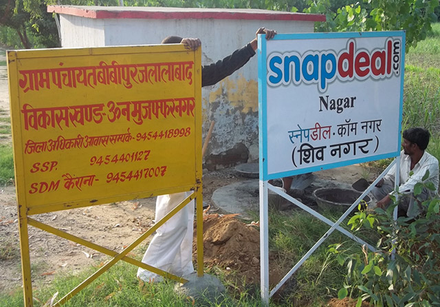 snapdeal-front