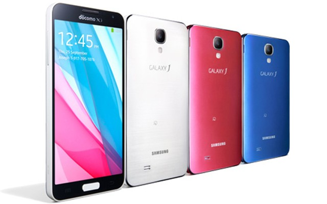 samsung-galaxy-j3-full-specifications