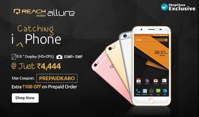 Reach Allure Shopclues