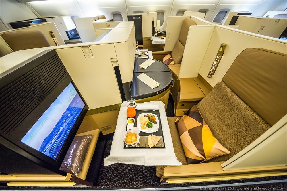 luxury plane trip
