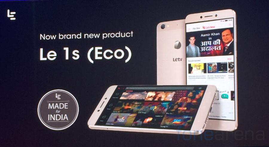 LeEco-Le-1s-Eco