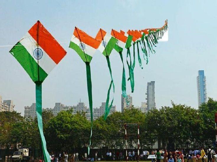kites-festival