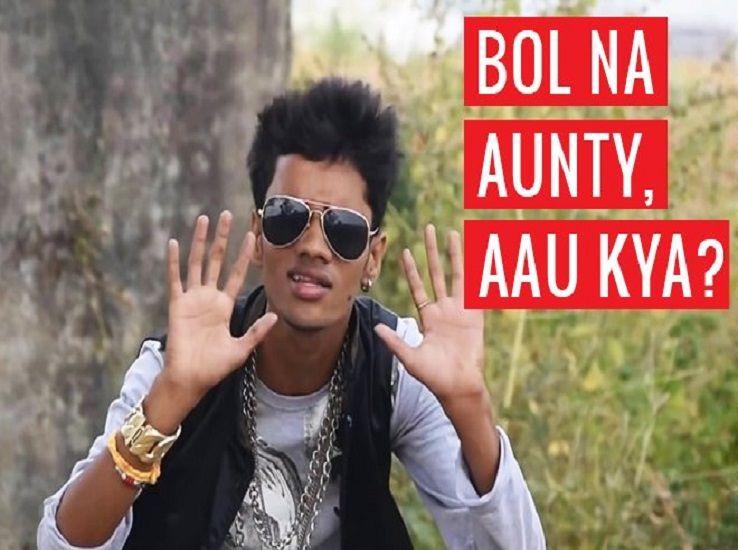 Aunty-ki-Ghanti