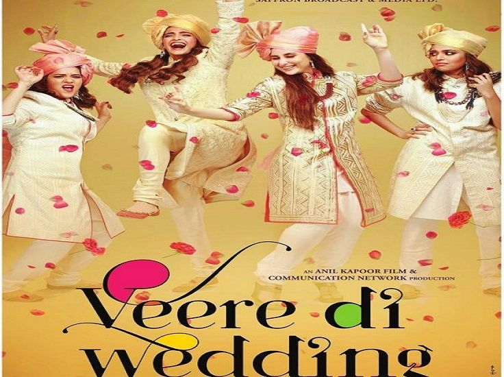 veere-di-wedding