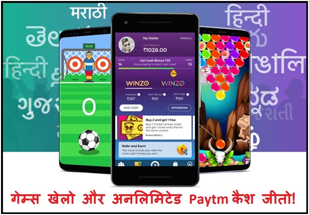 Winzo Gold App - Earn Up to Rs  1500 Paytm Cash